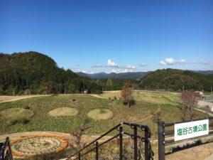 京都縦貫道で天橋立へ